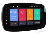 Mercedes Smart IPS DSP Android 10 Car multimeMercedes Benz Smart Fortwo  Android 10 2016 2017 2018 Radio GPS navigace